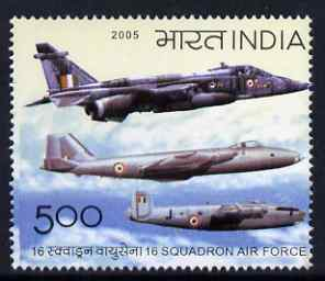 India 2005 55th Anniversary of 16 Squadron Air Force 5r unmounted mint, SG 2303