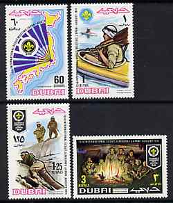 Dubai 1971 13th World Scout Jamboree perf set of 4 unmounted mint, SG 377-80