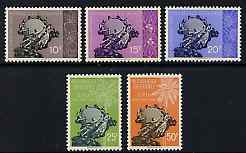 Guinea - Conakry 1960 1st Anniversary of Admission into UPU perf set of 5 unmounted mint, SG 243-7