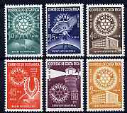 Costa Rica 1955 Rotary International perf set of 6 unmounted mint, SG 542-47