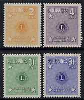 Philippines 1950 Lions International perf set of 4 unmounted mint, SG 691-4