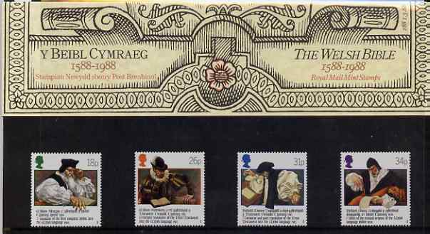 Great Britain 1988 Welsh Bible 400th Anniversary set of 4 in official presentation pack, SG 1384-87