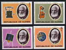 Guinea - Conakry 1976 Telephone Centenary imperf set of 4 unmounted mint, as SG 907-10
