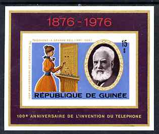 Guinea - Conakry 1976 Telephone Centenary imperf s/sheet containing 15s value (telephone operator), unmounted mint