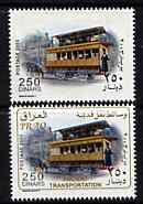 Iraq 2004 Old Transport 250d Tram with gold virtually omitted (Country, inscription, etc) due to dry print, plus normal, both unmounted mint