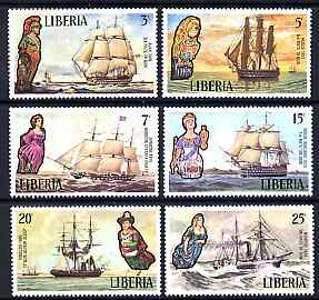 Liberia 1972 Ships of the British Royal Navy perf set of 6 unmounted mint, SG 1125-30