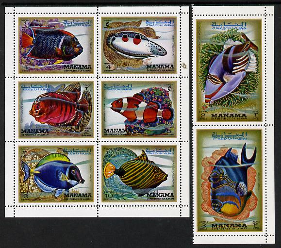 Manama 1972 Tropical Fish perf set of 8 unmounted mint (Mi 777-84A)