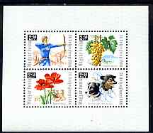 Hungary 1966 Stamp Day (Flower, Grapes, Archery & Space Dogs) perf m/sheet unmounted mint, SG MS2220