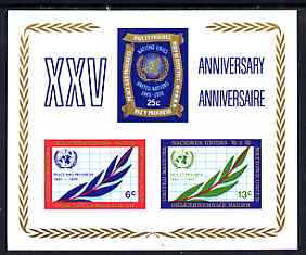 United Nations (NY) 1970 25th Anniversary imperf m/sheet unmounted mint, SG MS 212