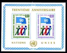 United Nations (Geneva) 1975 30th Anniversary imperf m/sheet unmounted mint, SG MS G52