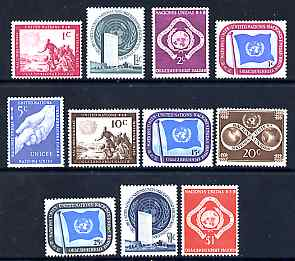 United Nations (NY) 1951 first def set of 11 values unmounted mint, SG 1-11