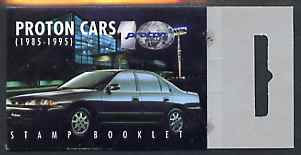 Booklet - Malaysia 1995 Tenth Anniversary of Proton Cars $3 booklet complete & fine SG SB4