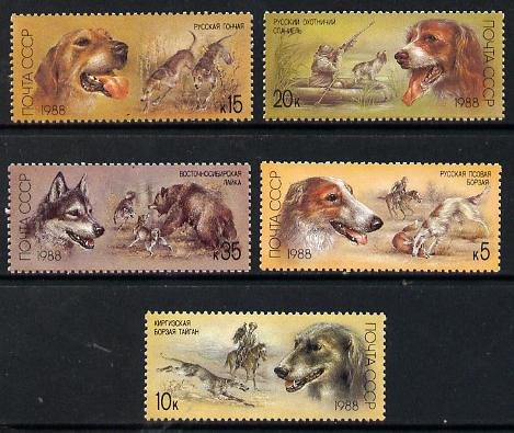 Russia 1988 Hunting Dogs set of 5 unmounted mint, SG 5872-76