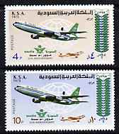 Saudi Arabia 1975 30th Anniversary of National Airline perf set of 2 unmounted mint SG 1108-9