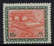 Saudi Arabia 1966-75 Gas Oil Plant 16p (no wmk) unmounted mint SG 675