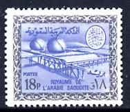 Saudi Arabia 1966-75 Gas Oil Plant 18p (no wmk) unmounted mint SG 677