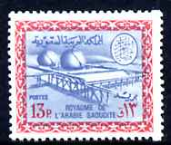 Saudi Arabia 1966-75 Gas Oil Plant 13p (no wmk) unmounted mint SG 672
