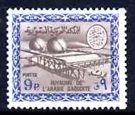 Saudi Arabia 1966-75 Gas Oil Plant 9p (no wmk) unmounted mint SG 668