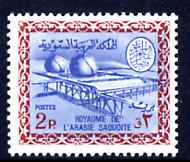 Saudi Arabia 1967-74 Gas Oil Plant 2p (with inverted wmk) unmounted mint SG 756var