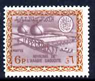 Saudi Arabia 1967-74 Gas Oil Plant 6p (wmk'd) with central design doubly printed (particularly noticeable in the Cartouche) unmounted mint SG 760var