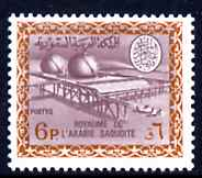 Saudi Arabia 1967-74 Gas Oil Plant 6p (wmk