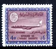 Saudi Arabia 1966-75 Boeing 720B Aircraft 4p (no wmk) unmounted mint SG 719