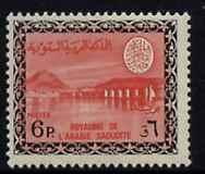 Saudi Arabia 1967-74 Wadi Hanifa Dam 6p (wmk'd) unmounted mint SG 783