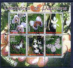 Benin 2007 Orchids & Butterflies perf sheetlet containing 6 values fine cto used