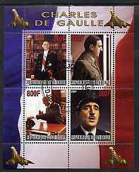 Djibouti 2007 Charles de Gaulle perf sheetlet containing 4 values fine cto used (Concorde in margins)