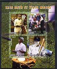 Djibouti 2007 Babe Ruth & Tiger Woods perf sheetlet containing 4 values fine cto used