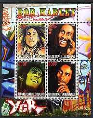 Djibouti 2007 Bob Marley perf sheetlet containing 4 values fine cto used