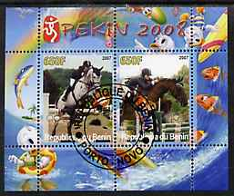 Benin 2007 Beijing Olympic Games #02 - Show Jumping (2) perf s/sheet containing 2 values (Disney characters in background) fine cto used