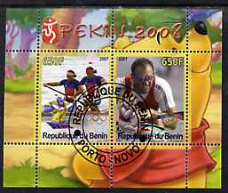 Benin 2007 Beijing Olympic Games #04 - Rowing (1) perf s/sheet containing 2 values (Disney characters in background) fine cto used