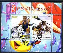 Benin 2007 Beijing Olympic Games #05 - Rowing (2) perf s/sheet containing 2 values (Disney characters in background) fine cto used