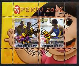Benin 2007 Beijing Olympic Games #06 - Rowing (3) perf s/sheet containing 2 values (Disney characters in background) fine cto used