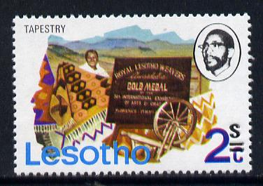 Lesotho 1980 Tapestry 2s on 2c def with wmk sideways inverted unmounted mint SG 402Aw*, stamps on textiles     crafts