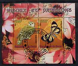 Benin 2007 Butterflies & Owls #2 perf s/sheet containing 2 values fine cto used , stamps on butterflies, stamps on birds, stamps on birds of prey, stamps on owls