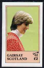 Gairsay 1982 Princess Di's 21st Birthday imperf deluxe sheet (�2 value) unmounted mint