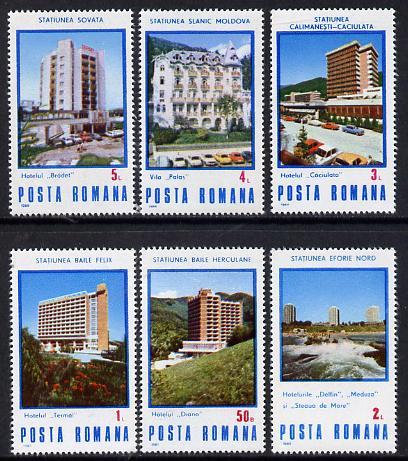 Rumania 1986 Spa Hotels set of 6 (SG 5031-6)*