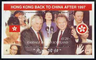Easdale 1997 Hong Kong back to China perf s/sheet (\A31.20 value showing Chris Patten) unmounted mint