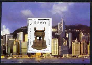 Easdale 1997 Treasures of Hong Kong perf s/sheet (\A31.00 value showing Antique) unmounted mint