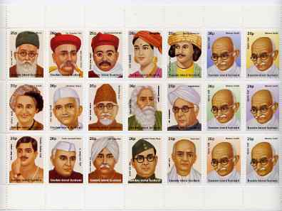 Easdale 1997 50th Anniversary of Indian Independence perf sheet containing 21 values (showing Indian Politicians incl Gandhi) unmounted mint