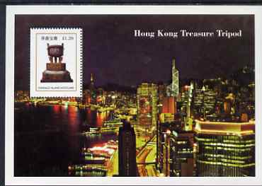 Easdale 1997 Treasures of Hong Kong #3 perf s/sheet (\A31.20 value showing Hong Kong at Night) unmounted mint
