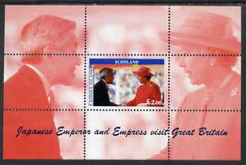 Easdale 1998 Emperor of Japan Visits Great Britain #1 perf s/sheet (with the Queen) unmounted mint