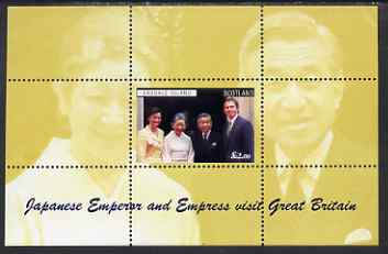 Easdale 1998 Emperor of Japan Visits Great Britain #3 perf s/sheet (with Mr & Mrs Blair) unmounted mint