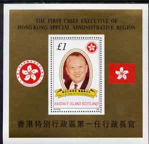 Easdale 1997 The Governors of Hong Kong perf s/sheet (\A31 value) unmounted mint