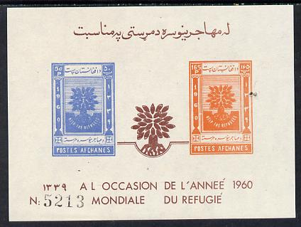 Afghanistan 1960 World Refugee Year imperf m/sheet (50p blue & 165p orange SG 455b) unmounted mint