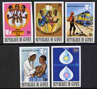 Guinea - Conakry 1976 International Women's Year imperf set of 5 from a limited printing unmounted mint as SG 888-92