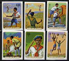 Guinea - Conakry 1974 National Pioneers (Scouting) imperf set of 6 from a limited printing unmounted mint as SG 863-68
