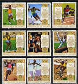 Guinea - Conakry 1972 Munich Olympic Games perf set of 9 unmounted mint SG 798-806
